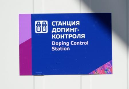 Monsters dopingtests 10 jaar ingevroren