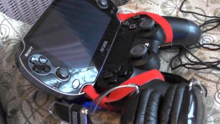 'Portable PS4'
