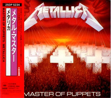 Metallica - Master Of Puppets (1988 her-uitgave Japan)