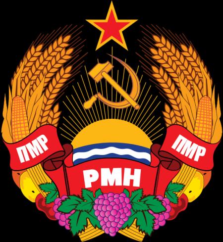 Officiële logo van Transnistrië