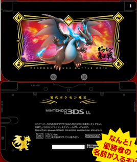Pokemon 3ds
