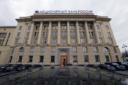 Russische bank: sancties werken averechts