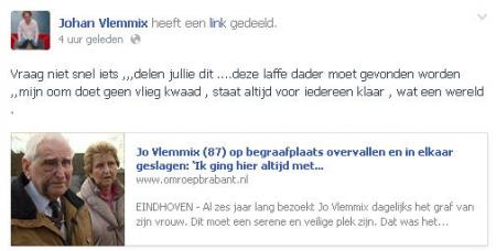 Oproep Johan Vlemmix