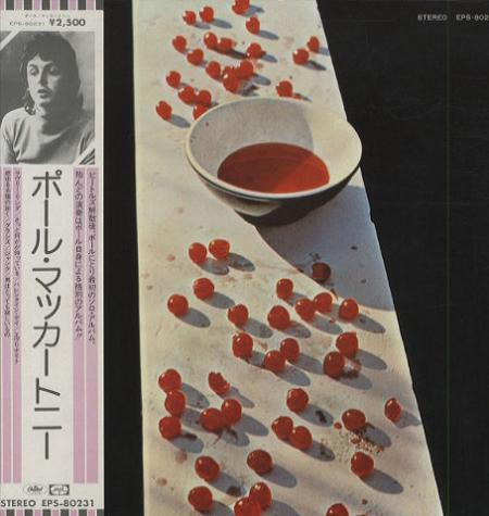 De Japanse persing van McCartney