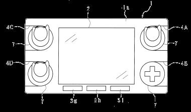 Nintendo Fusion