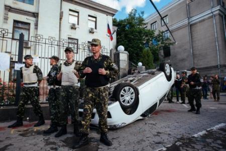 Russische ambassade in Kiev beklad