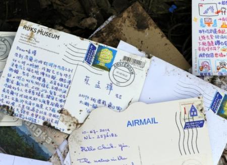 Nederlandse onderzoekers nog niet op rampplek