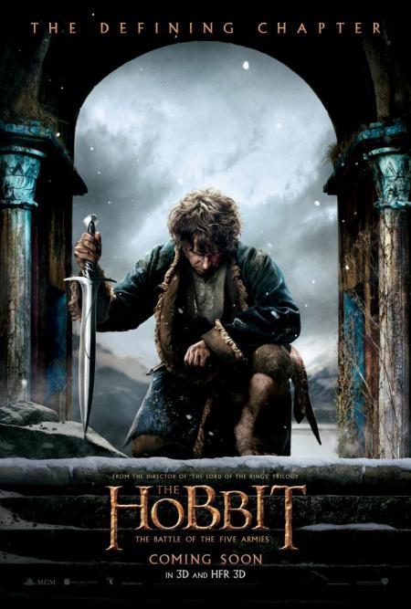 The Hobbit teaser poster 2