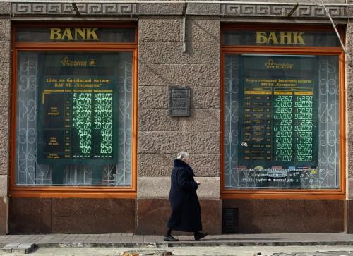 'Oekraïense munt diep in gevarenzone'