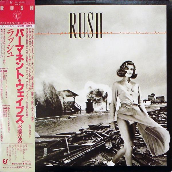 Rush - Permanent Waves (Japanse persing)
