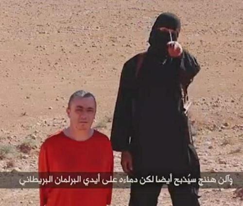 'Jihadi John' blijkt jongeman uit Londen