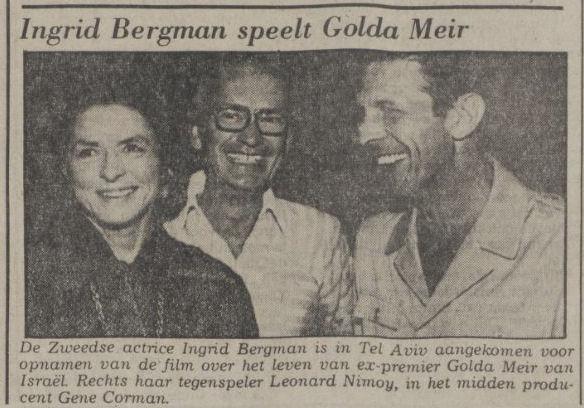 Uit De Waarheid van 17 september 1981