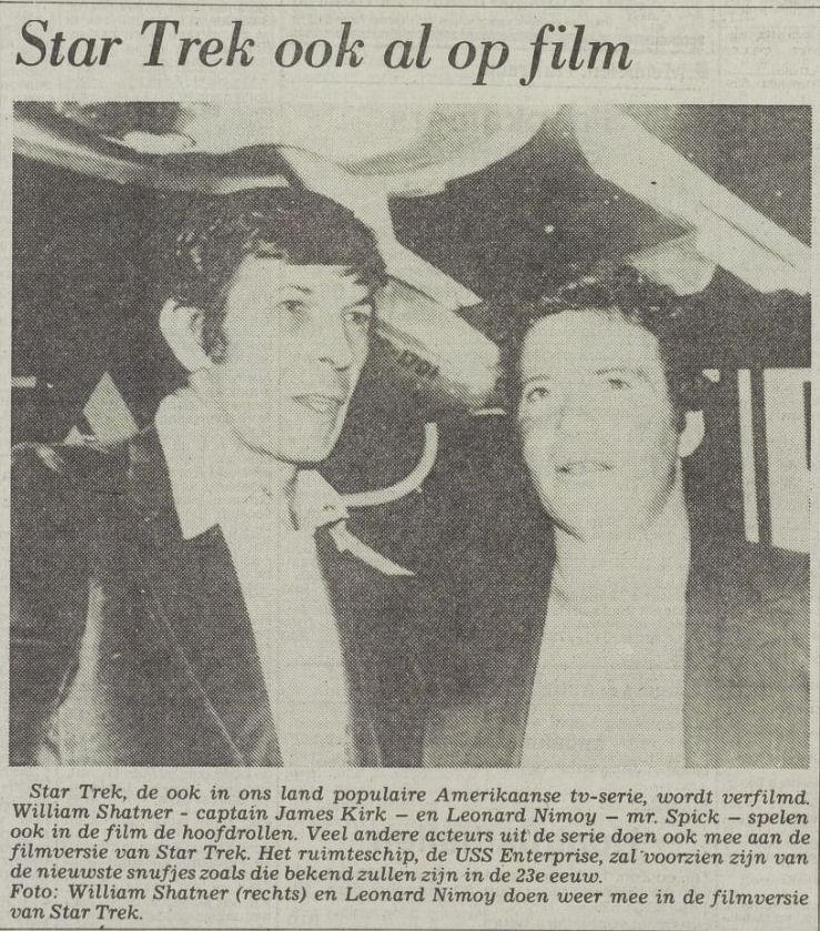 Uit Het Vrije Volk van 31 maart 1978
