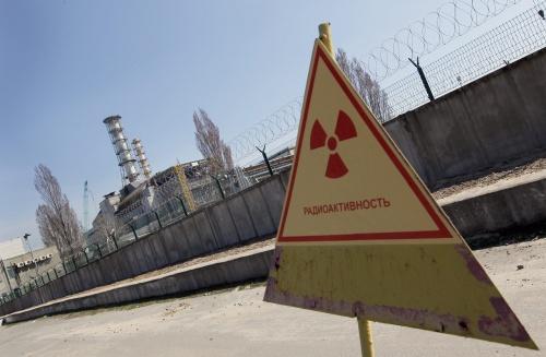 'Sarcofaag Tsjernobyl in 2017 af'