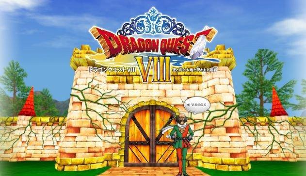Dragon Quest VIII remake