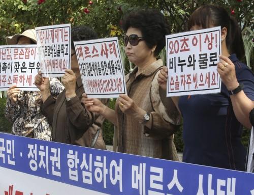 Eerste MERS-doden in Zuid-Korea