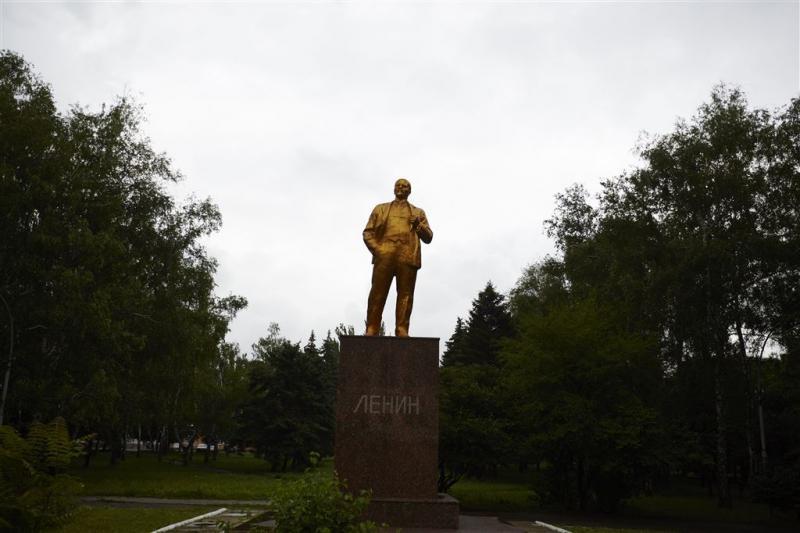 Leninselfie-actie jonge communisten Rusland