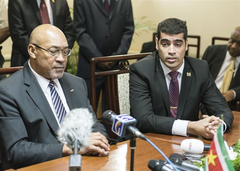 'Archief Nederland belangrijk voor Suriname'