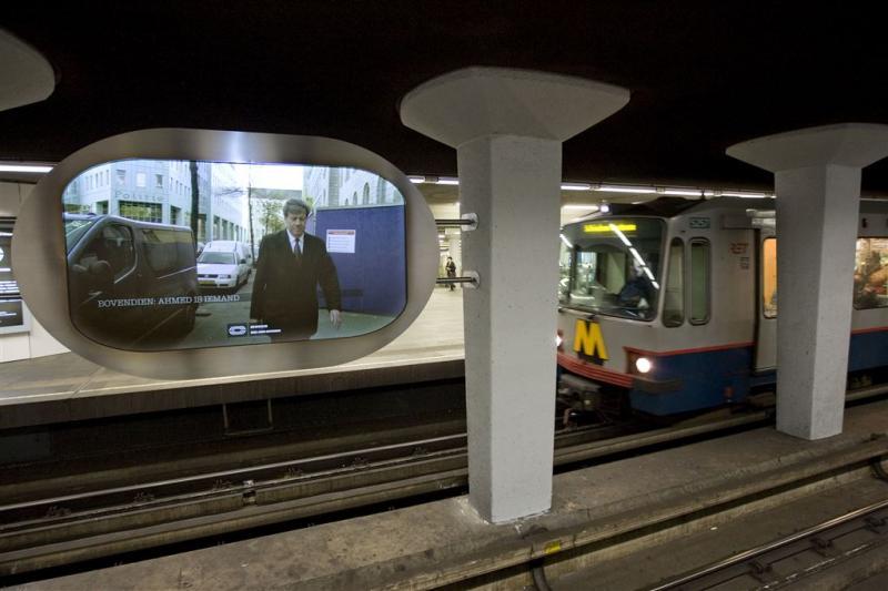 Metroverkeer Rotterdam plat door storing