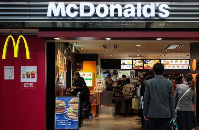 McDonald's gaat testen met bioburger McB