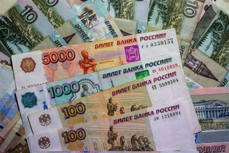 Russische geldsmokkelaar vestigt record