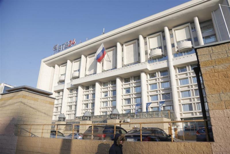 Russische bank stopt sponsoring IAAF