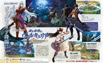 Famitsu met Valkyria