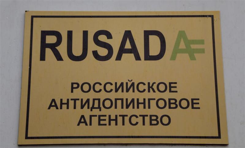 WADA: meerdere landen leven regels niet na