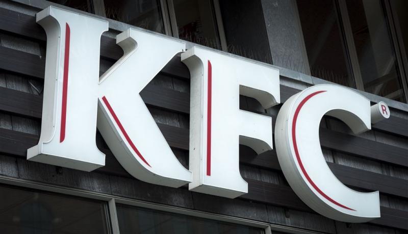 KFC wint Liegebeestprijs 2015 om plofkip