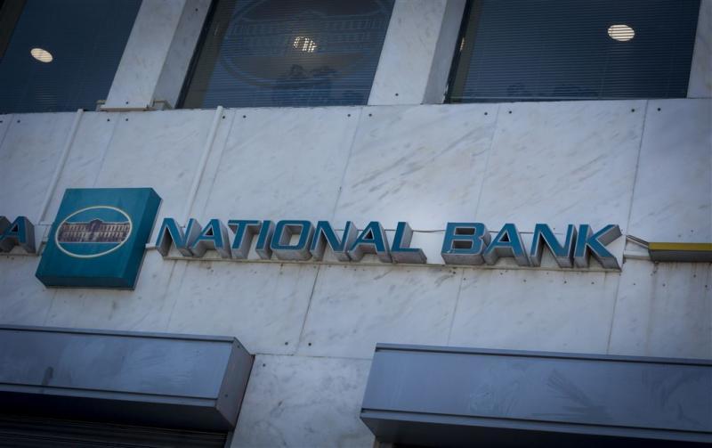 Groen licht voor noodhulp Griekse bank