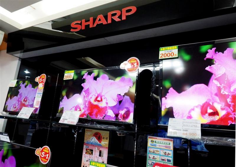 Foxconn verwacht snel akkoord overname Sharp