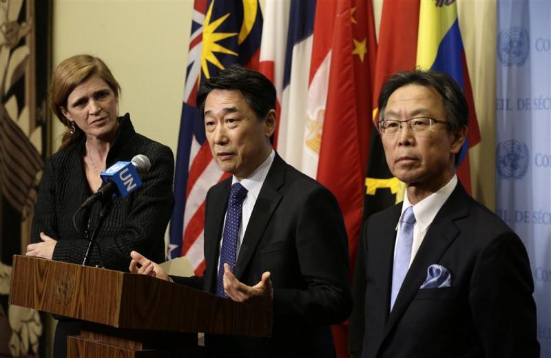 Veiligheidsraad bespreekt raket Noord-Korea