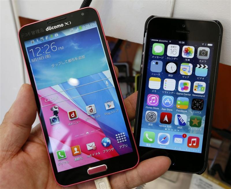 Samsung wint patentzaak van Apple