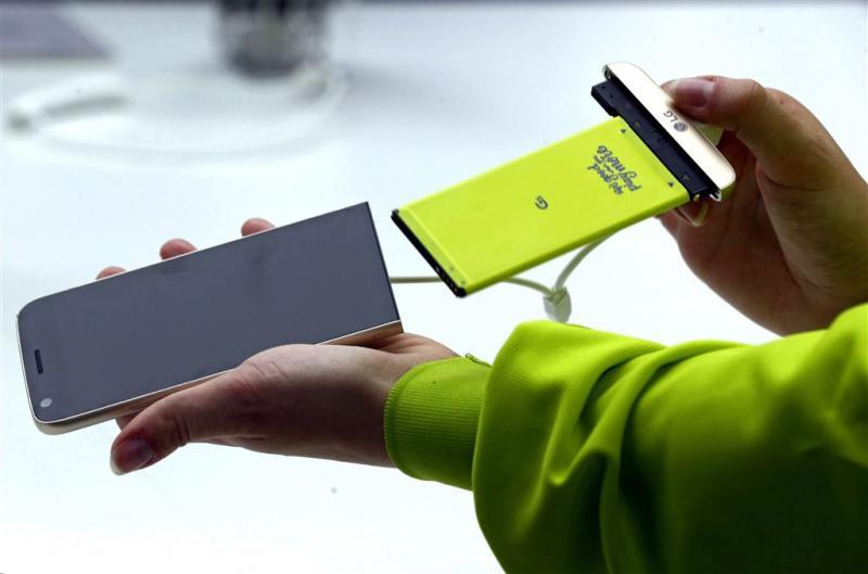 LG G5 vanaf half april te koop