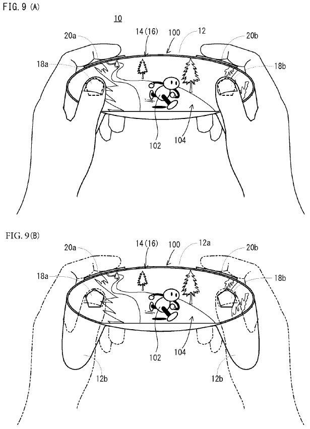 Nintendo NX-controller gerucht