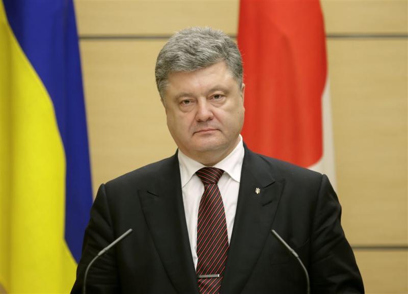 'Oekraïne houdt vast aan zijn EU-politiek'