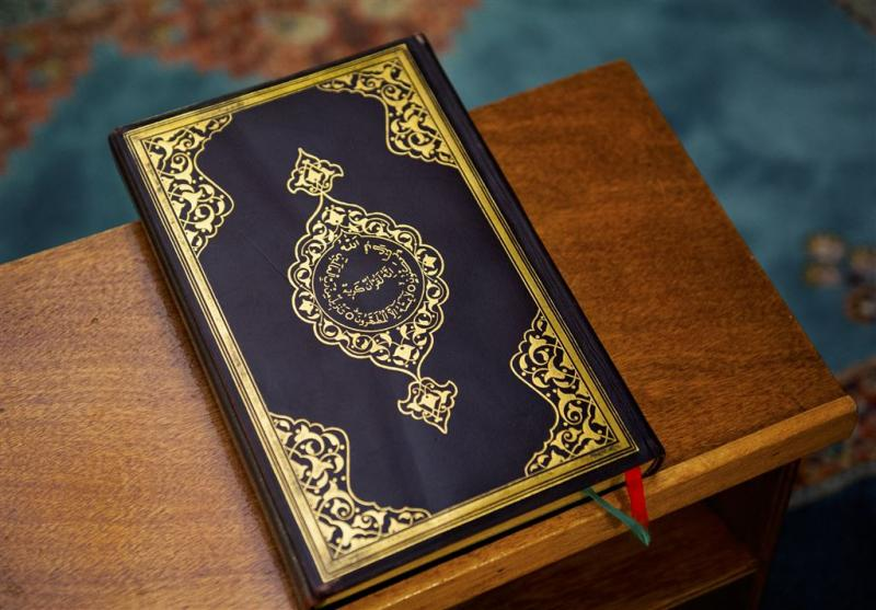 Korans voor niet-moslims op Koningsdag