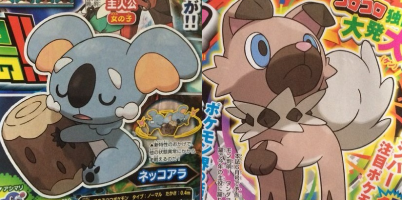 Pokemon Sun en Moon nieuwe Pokemon