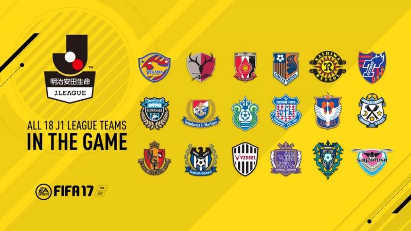 Japanse League in FIFA 17