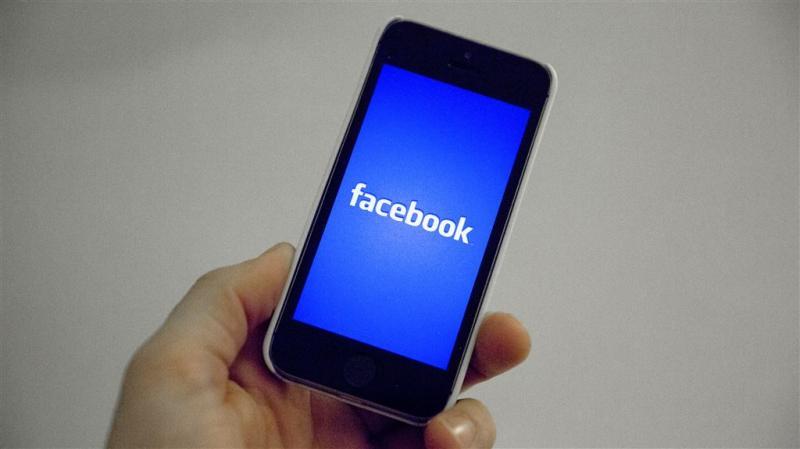 Vink aan welke reclame Facebook mag tonen