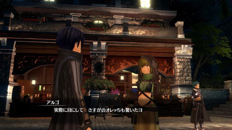Sword Art Online: Hollow Realization - Argo (Foto: Bandai Namco)
