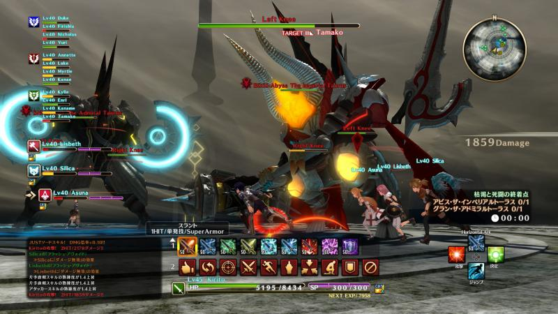 Sword Art Online: Hollow Realization - Taurus (Foto: Bandai Namco)