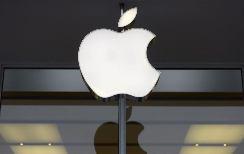 Apple moet 13 miljard euro in Ierland betalen