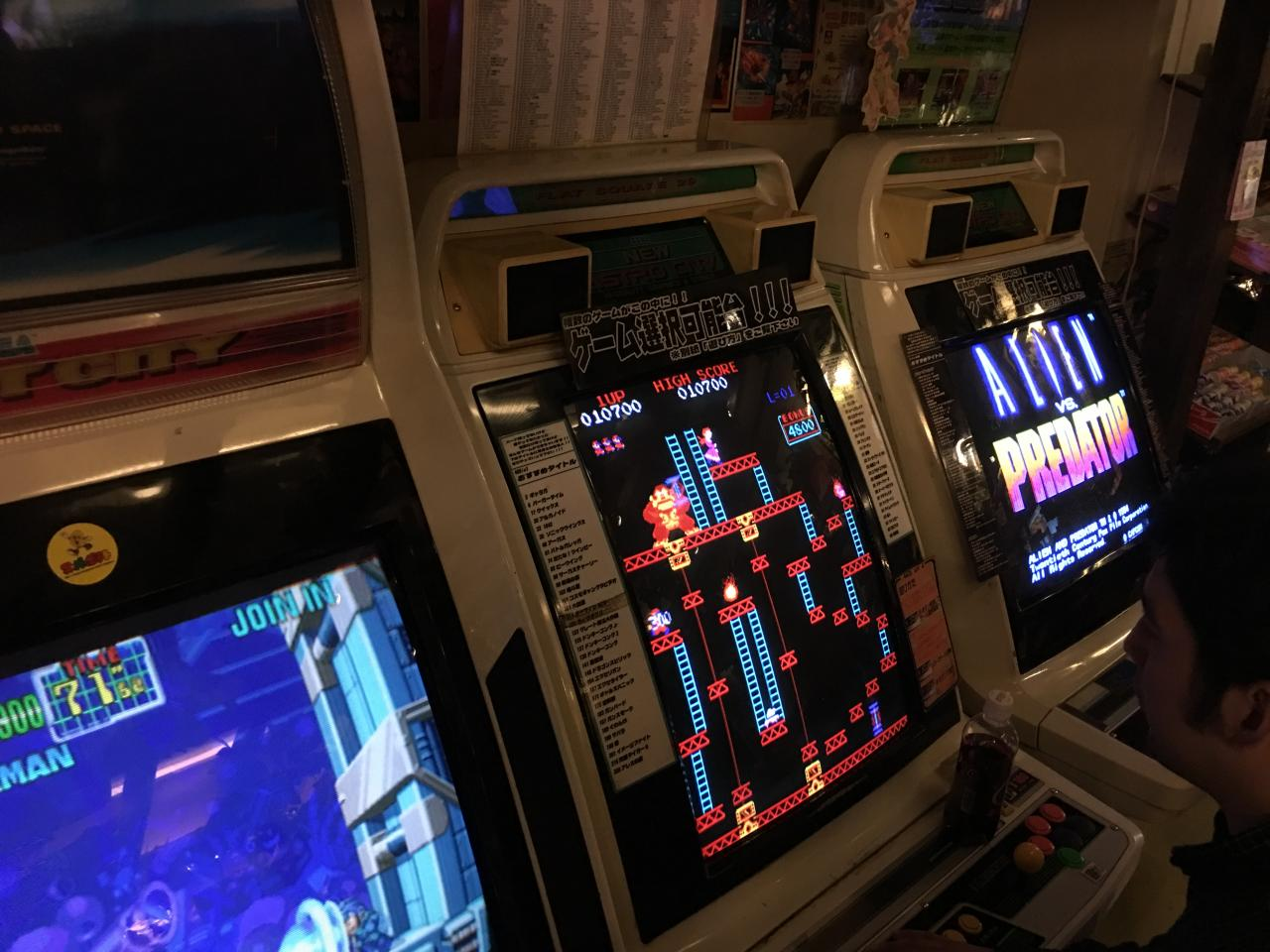 160911_28827_arcade_retro_1_1280_960.JPG