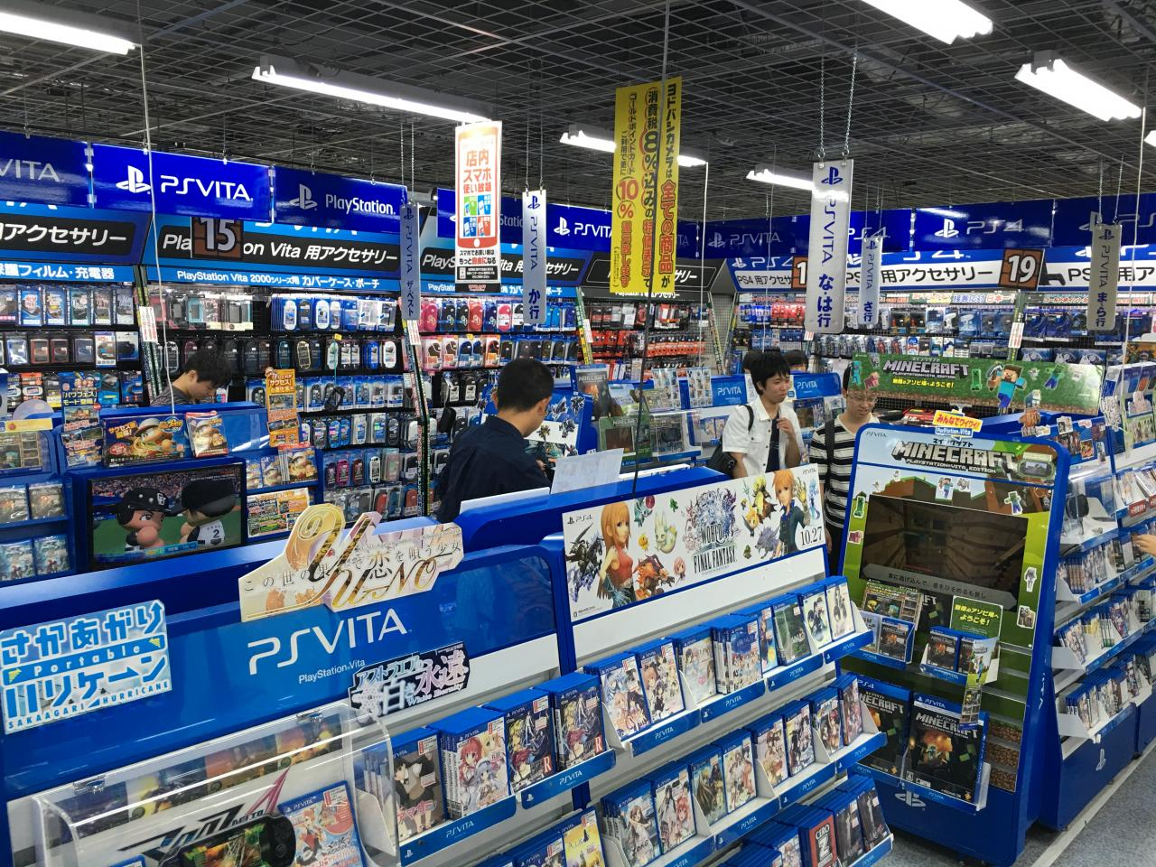 160911_28827_playstation_vita_not_dead_1280_960.JPG