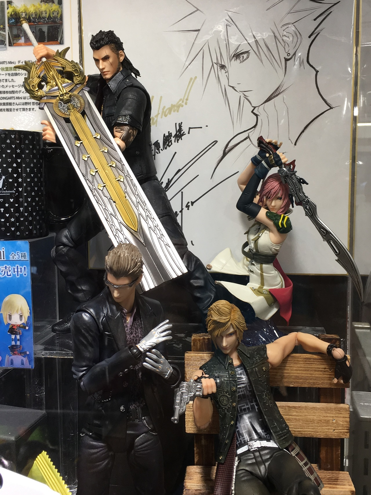 160912_28827_final_fantasy_figurines.JPG