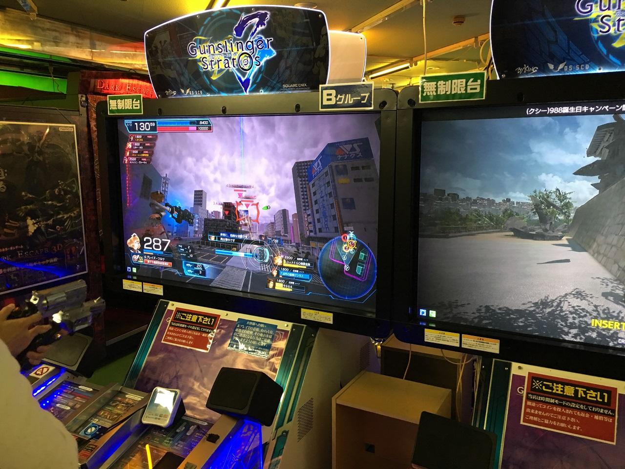 160912_28827_tgs_2016_arcade_3.JPG