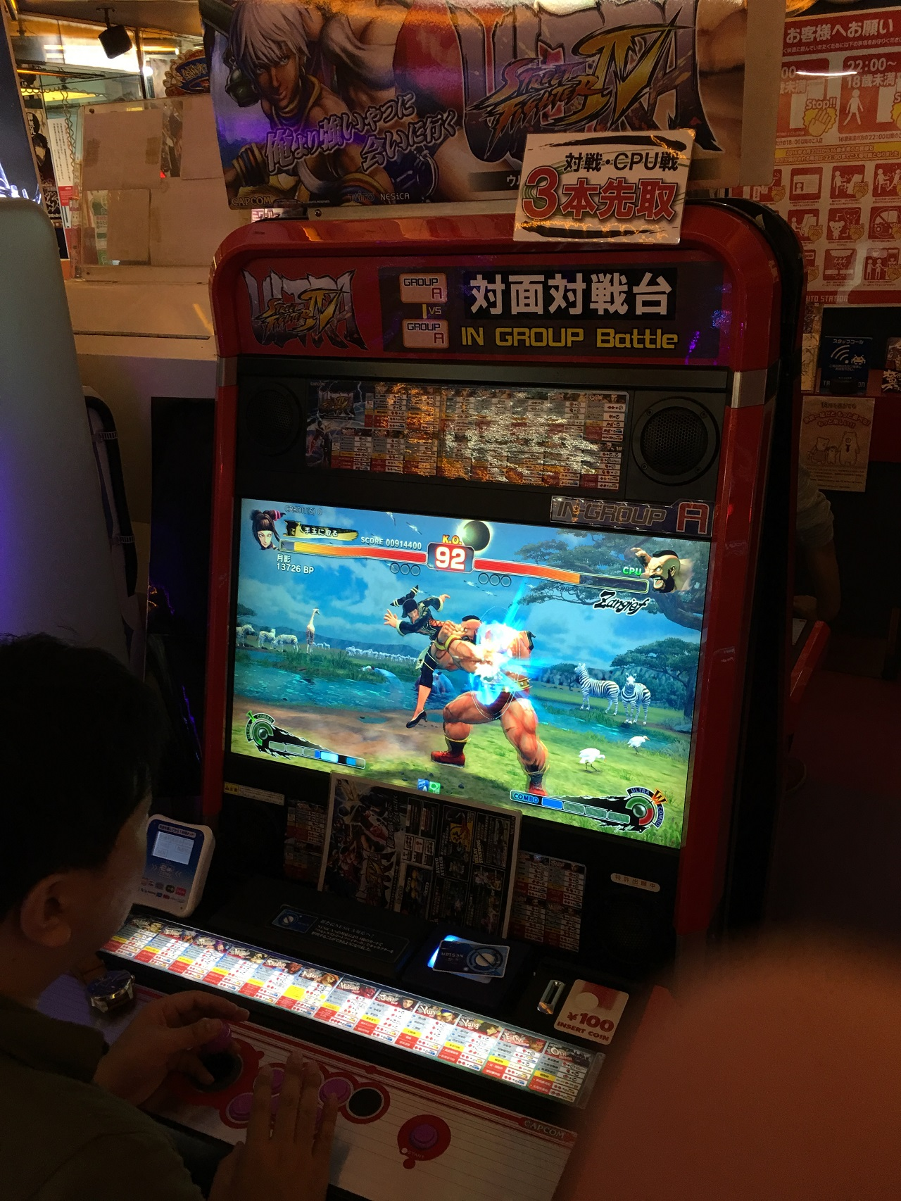 160912_28827_tgs_2016_arcade_street_fighter_IV.JPG