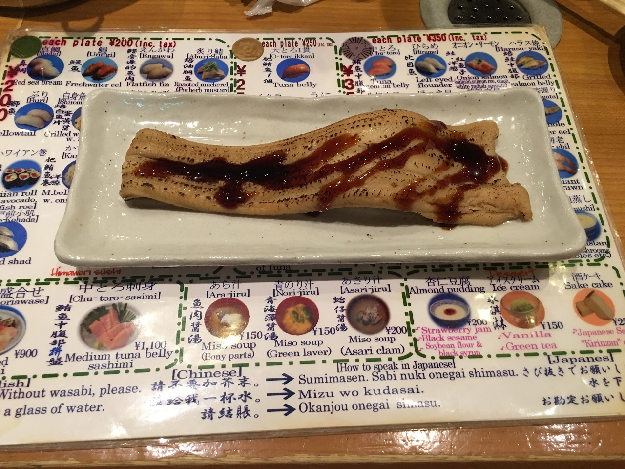 160912_28827_tgs_2016_sushi_1.JPG