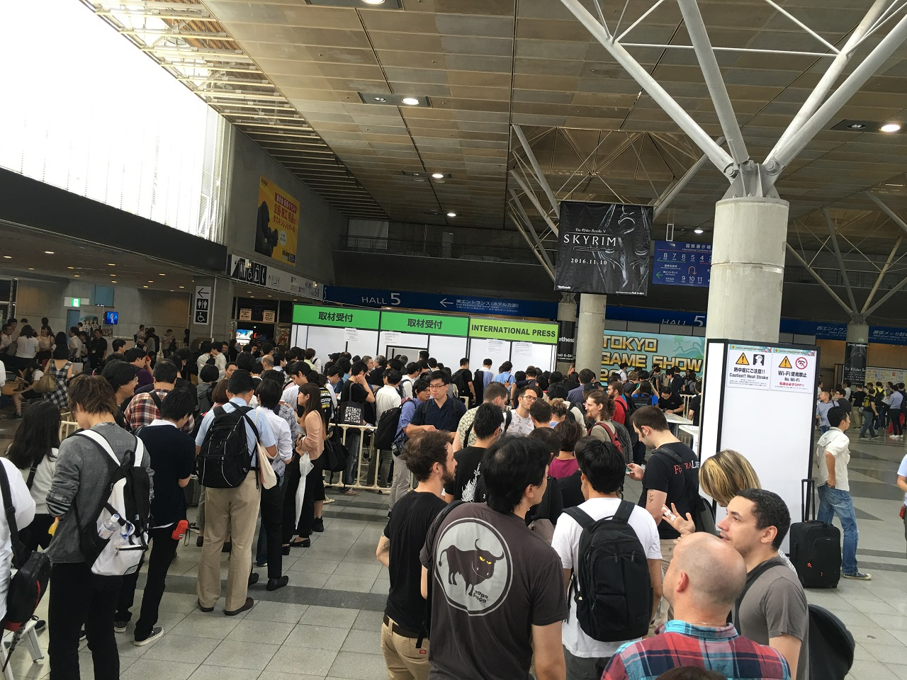 160915_28827_tgs_2016_international_press.JPG